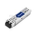 Cisco C19 DWDM-SFP-6223-80対応互換 1000BASE-DWDM SFPモジュール(1562.23nm 80km DOM)の画像