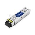 Extreme Networks CWDM-SFP-1550対応互換 1000BASE-CWDM SFPモジュール(1550nm 80km DOM)の画像