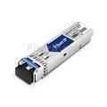 HPE (HP) SFP40K-CW1410対応互換 1000BASE-CWDM SFPモジュール(1410nm 40km DOM)の画像