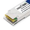 Brocade 100G-QSFP28-CWDM4-2KM対応互換 100GBASE-IR4 QSFP28モジュール(1310nm 2km DOM)の画像