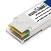 汎用 対応互換 100GBASE-ER4 QSFP28モジュール(1310nm 40km DOM)の画像