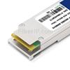 Extreme Networks 10329対応互換 40GBASE-SR BiDi双方向 QSFP+モジュール(LCデュプレックス)の画像