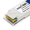 HUAWEI QSFP-40G-SR-BD対応互換 40GBASE-SR BiDi双方向 QSFP+モジュール(LCデュプレックス MMF)の画像