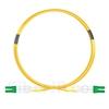 1m LC/APC-LC/APC デュプレックス シングルモード 光パッチケーブル(2.0mm PVC/OFNR OS2)の画像