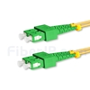 20m SC/APC-SC/APC デュプレックス シングルモード 光パッチケーブル(3.0mm PVC/OFNR 9/125)の画像