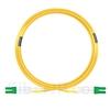 15m LC/APC-LC/APC デュプレックス シングルモード 光パッチケーブル(3.0mm PVC/OFNR 9/125)の画像
