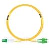 7m LC/APC-SC/APC デュプレックス シングルモード 光パッチケーブル(3.0mm PVC/OFNR 9/125)の画像