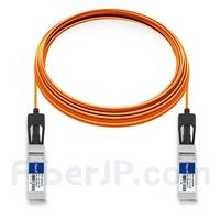 25m Dell (DE) Force10 CBL-10GSFP-AOC-25M対応互換 10G SFP+アクティブオプティカルケーブル(AOC)の画像