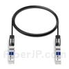 2.5m Arista Networks CAB-SFP-SFP-2.5M対応互換 10G SFP+パッシブダイレクトアタッチ銅製Twinaxケーブル(DAC)の画像