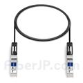 1m Cisco Meraki CBL-TA-1M対応互換 10G SFP+パッシブダイレクトアタッチ銅製Twinaxケーブル(DAC)の画像