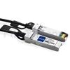 2.5m Dell (DE) Force10 CBL-10GSFP-DAC-2.5M対応互換 10G SFP+パッシブダイレクトアタッチ銅製Twinaxケーブル(DAC)の画像
