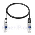 3m Extreme Networks 10GB-AC03-SFPP対応互換 10G SFP+アクティブダイレクトアタッチ銅製Twinaxケーブル(DAC)の画像
