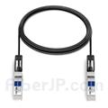 5m Extreme Networks 10GB-AC05-SFPP対応互換 10G SFP+アクティブダイレクトアタッチ銅製Twinaxケーブル(DAC)の画像