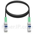 5m Brocade 40G-QSFP-C-0501対応互換 40G QSFP+パッシブダイレクトアタッチ銅製ケーブル(DAC)の画像