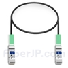 0.5m Brocade 40G-QSFP-C-00501対応互換 40G QSFP+パッシブダイレクトアタッチ銅製ケーブル(DAC)の画像