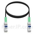 3m Cisco QSFP-H40G-CU3M対応互換 40G QSFP+パッシブダイレクトアタッチ銅製ケーブル(DAC)の画像