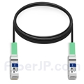 4m Cisco QSFP-H40G-CU4M対応互換 40G QSFP+パッシブダイレクトアタッチ銅製ケーブル(DAC)の画像