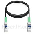 5m Cisco QSFP-H40G-ACU5M対応互換 40G QSFP+アクティブダイレクトアタッチ銅製ケーブル(DAC)の画像