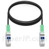 5m Extreme Networks 40GB-C05-QSFP対応互換 40G QSFP+パッシブダイレクトアタッチ銅製ケーブル(DAC)の画像