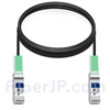 5m 汎用 対応互換 40G QSFP+パッシブダイレクトアタッチ銅製ケーブル(DAC)の画像
