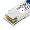 VSS Monitoring VX_00043互換 40GBase-PLR4 QSFP+モジュール 1310nm 10km SMF(MPO) DOMの画像