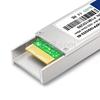 Calix 100-01507-DW5252互換 10GBase-DWDM XFPモジュール 1552.52nm 80km SMF(LCデュプレックス) DOMの画像