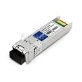 ADVA 1061702595-02互換 10GBase-CWDM SFP+モジュール 1550nm 80km SMF(LCデュプレックス) DOMの画像