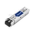 ADTRAN 1184561PG3互換 1000Base-SX SFPモジュール 850nm 550m MMF(LCデュプレックス) DOMの画像