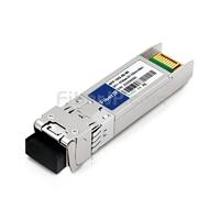 Accedian 7SP-402互換 10GBase-ZR SFP+モジュール 1550nm 80km SMF(LCデュプレックス) DOMの画像
