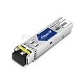 Fujitsu FC9570A30D互換 1000Base-CWDM SFPモジュール 1550nm 80km SMF(LCデュプレックス) DOMの画像