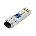 Anue MM850-PLUS互換 10GBase-SR SFP+モジュール 850nm 300m MMF(LCデュプレックス) DOMの画像