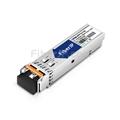 Cisco CWDM-SFP-1370-120互換 1000BASE-CWDM SFPモジュール(1370nm 120km DOM)の画像