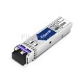 Alcatel-Lucent SFP-GIG-29CWD120互換 1000BASE-CWDM SFPモジュール(1290nm 120km DOM)の画像