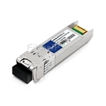 Cisco C50 DWDM-SFP25G-37.40互換 25G DWDM SFP28モジュール(100GHz 1537.40nm 10km DOM)の画像