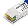 HUAWEI QSFP-100G-LR4-D20対応互換 デュアルレート 100GBASE-LR4 & 112GBASE-OTU4 QSFP28モジュール(1310nm 20km Telecom用)の画像